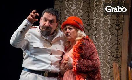 """Тончо Токмакчиев и Албена Михова в пиесата """"Милионерът"""" от Йордан Йовков - на 18 Май"""