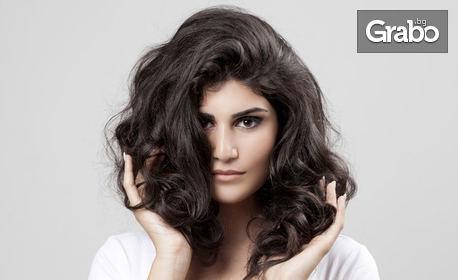 Терапия за коса със стволови клетки от арган, плюс оформяне