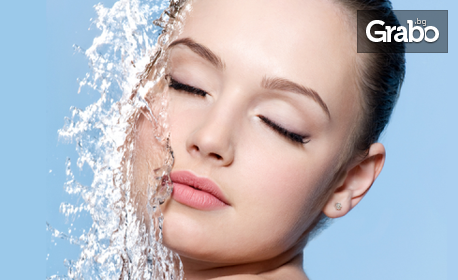 Водно дермабразио на лице или гръб, плюс ексфолиране, вакуумно почистване, кислороден душ и криотерапия