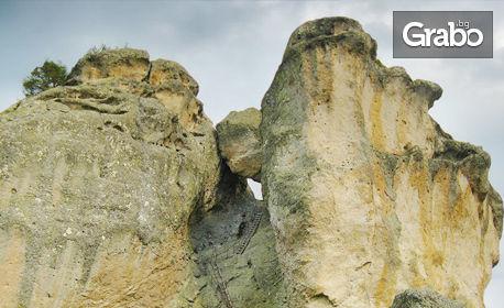 Екскурзия до Араповски манастир, Белинташ, Асеновград, Кръстова гора и Караджов камък! Нощувка със закуска, плюс транспорт