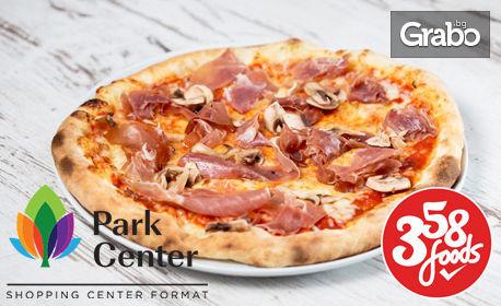Вкусно хапване! Пица и салата, по избор