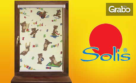 """1 брой щора Solis за детската стая, в размер по избор и с декорация """"Весели мечета"""""""