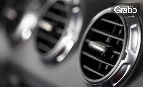 Цялостна профилактика на автоклиматик, добавяне на масло в системата и бонус - преглед на ходова част