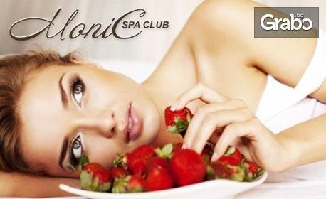 SPA масаж на цяло тяло, плюс SPA терапия за лице с маска - с аромат на ягоди, шампанско и сметана