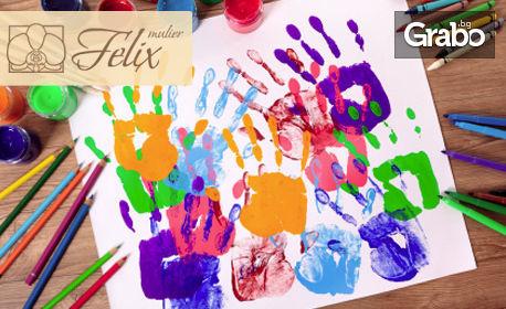 Урок по рисуване за начинаещи