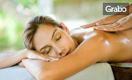 Фински масаж на гръб, ръце, врат и масажна яка, плюс антистрес масаж на скалп и рефлексотерапия
