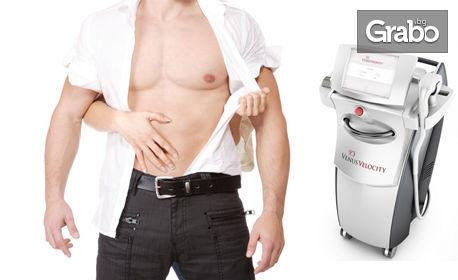 Лазерна епилация за мъже с диоден лазер Venus Velocity™ от най-ново поколение - на зона по избор