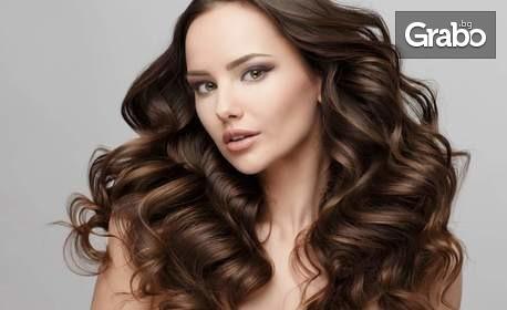Шоколадова терапия за коса Allwaves-Италия, плюс подстригване и оформяне