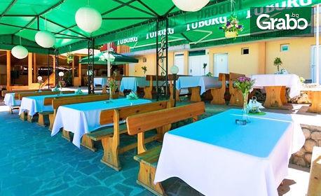 Почивка в полите на Родопите! Нощувка с възможност за закуска и вечеря, плюс релакс зона - край Пазарджик