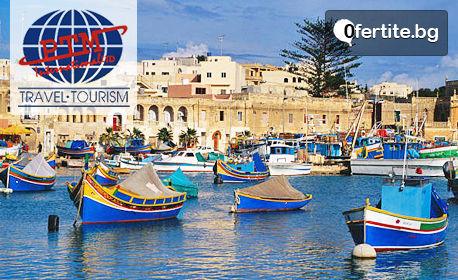 До Малта през Януари или Февруари! 3 нощувки със закуски в Слима, плюс самолетен транспорт