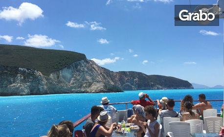 Почивка на остров Лефкада! 3 нощувки със закуски, без или със вечери, плюс транспорт и възможност за парти круиз