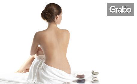 Преглед от специалист по кожни и венерически болести