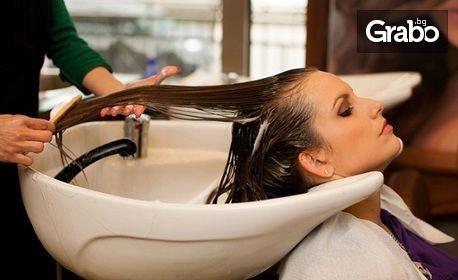 Mасажно измиване на коса, ампула с bioproten с екстракт от семена на памук, подхранване с кератинова маска, плюс подстригване и сешоар