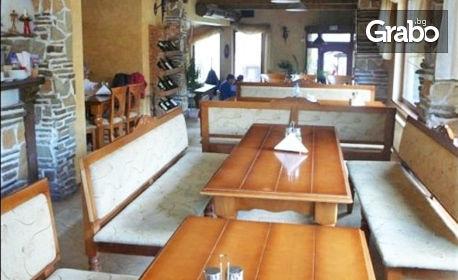 Лятна почивка в Чепеларе! Нощувка със закуска и вечеря