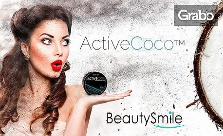 Перфектно бяла усмивка с натурална грижа! Прах за избелване на зъби ActiveCoco