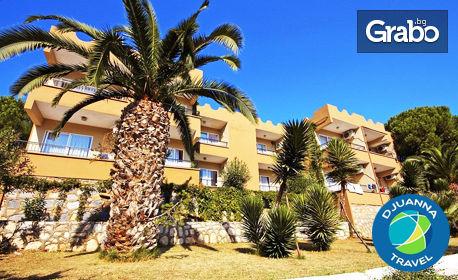 През Септември в Кушадъсъ! 7 нощувки на база All Inclusive в хотел Pigale Family Club 3* - на 300м от плажа