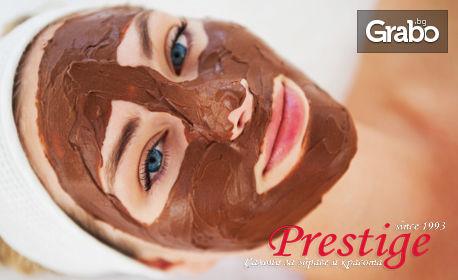 Шоколадова терапия на лице