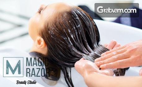 Боядисване на коса с боя на клиента, плюс арганова маска и оформяне