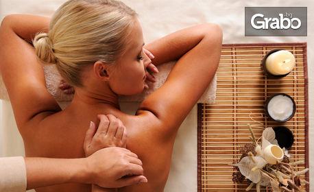 Релаксиращ или лечебен масаж на гръб или цяло тяло, или антицелулитен масаж на крака, ханш и корем