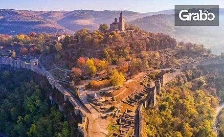 През Юли до Русе, Велико Търново, Арбанаси и Ивановски скални манастири! Нощувка със закуска, плюс транспорт