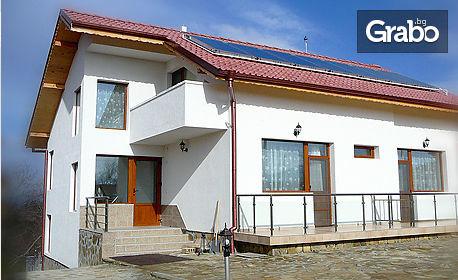 1 нощувка за един човек или наем на цяла къща за гости, в Еленския балкан