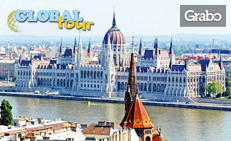 Екскурзия до Будапеща, Братислава и Виена! 2 нощувки със закуски и транспорт