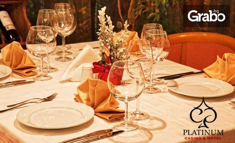 Нова година в Банско! 3, 4, 5, 6 или 7 нощувки със закуски и вечери - едната празнична с гост Деси Слава