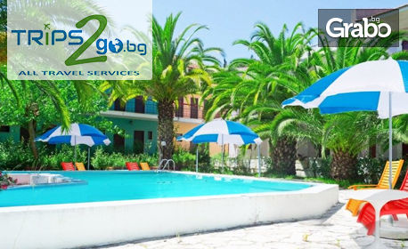 Почивка на остров Лефкада! 7 нощувки със закуски в Хотел Sunshine Inn***, транспорт и възможност за круиз и дегустация
