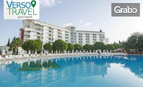 През октомври на море в Турция! 7 нощувки на All Inclusive в Хотел Garden Of Sun 5* в Дидим