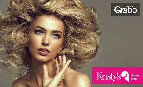 Измиване на коса, маска и подстригване, или терапия Botugen с ботокс, кератин и хиалуронова киселина