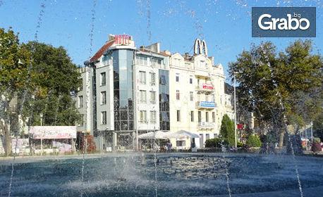 Романтика в центъра на Варна! Нощувка за двама