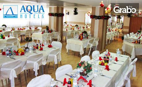 Новогодишен куверт с богато празнично меню, Гала-концерт спектакъл и томбола