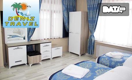 На море в турския курорт Силиври! 3 нощувки със закуски, обеди и вечери