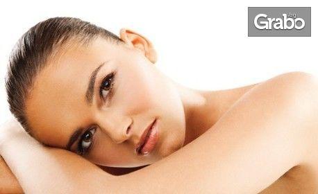 Фотодинамична терапия на лице с LED светлина