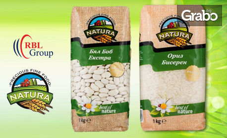 """Варива """"Натура"""" по избор - ориз, боб, леща, нахут или булгур"""