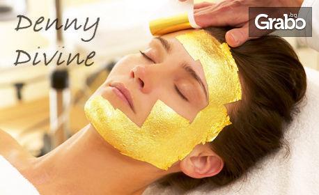 Златен релакс с екзотичен масаж на цяло тяло и подмладяваща терапия на лице