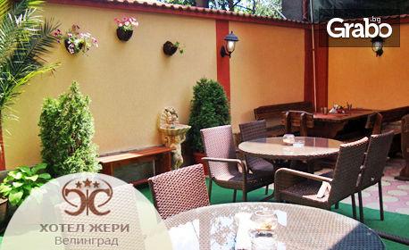 Във Велинград през Август! 2 или 3 нощувки със закуски и вечери, плюс басейн и парна баня