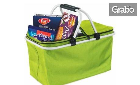 Сгъваема термо кошница Faltbarer, в цвят по избор