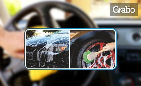 Пране на тапицерии, без или плюс детайлно почистване на купе и стъкла
