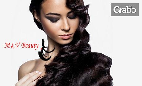 Арганова или кератинова терапия за коса с инфраред преса, плюс изсушаване с четка и сешоар