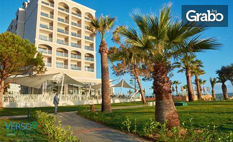 Лукс в Дидим през есента! 7 нощувки 24h All Inclusive Plus в Хотел Aurum Moon Holiday Resort*****