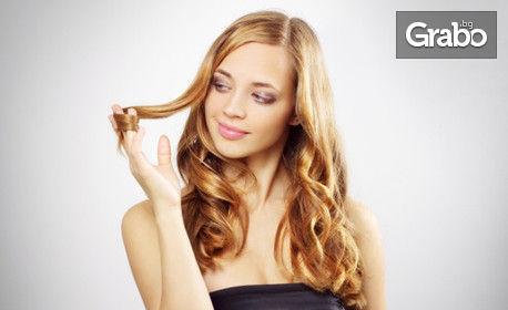Красива коса с Christian of Roma! Подстригване, измиване и изсушаване