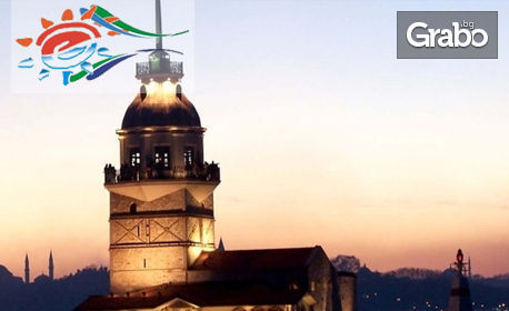Наесен в Истанбул! 2 нощувки със закуски, плюс транспорт и посещение на Одрин