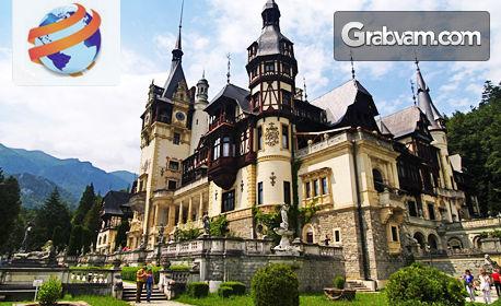Пролет в Синая и Букурещ! 2 нощувки със закуски, плюс транспорт и възможност за замъка на Дракула