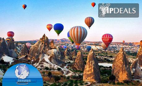Пролетна екскурзия до Анкара, Кападокия, Коня и Бурса! 5 нощувки със закуски, плюс транспорт
