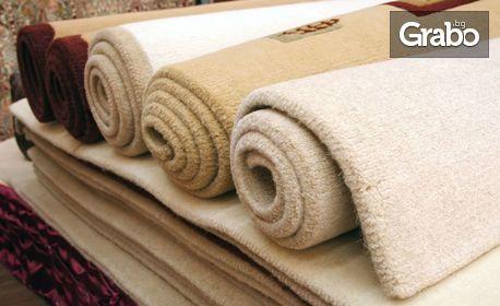 Безпрашно тупане и изпиране с Rainbow на мека мебел, килим, мокет или матрак, или почистване на кожена холова гарнитура