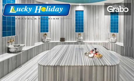 Петзвездна почивка в Бодрум през Септември или Октомври! 7 нощувки на база Ultra All Inclusive в Хотел Bodrum Duja*****