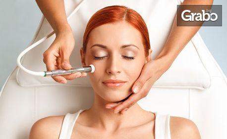 Хиалуронова или хидратираща терапия на лице с ултразвуков пилинг