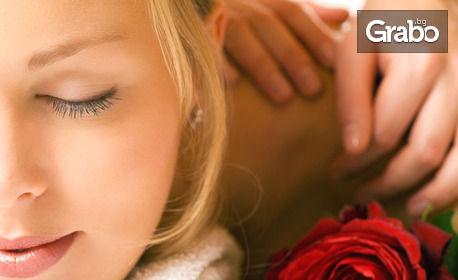 Класически или антистрес масаж на цяло тяло и глава, или лечебен масаж гръб