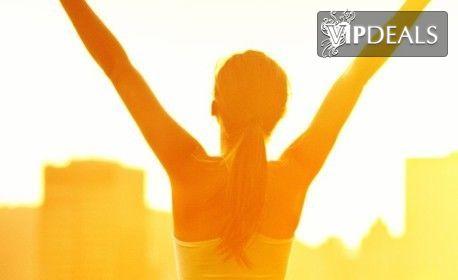 Натурален продукт за пречистване на кръвта и лимфата! Хранителна добавка Cell Cleaner със 60 капсули